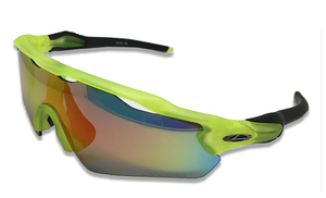 Sport Sunglasses with Interchange Lenses - 3 Colours